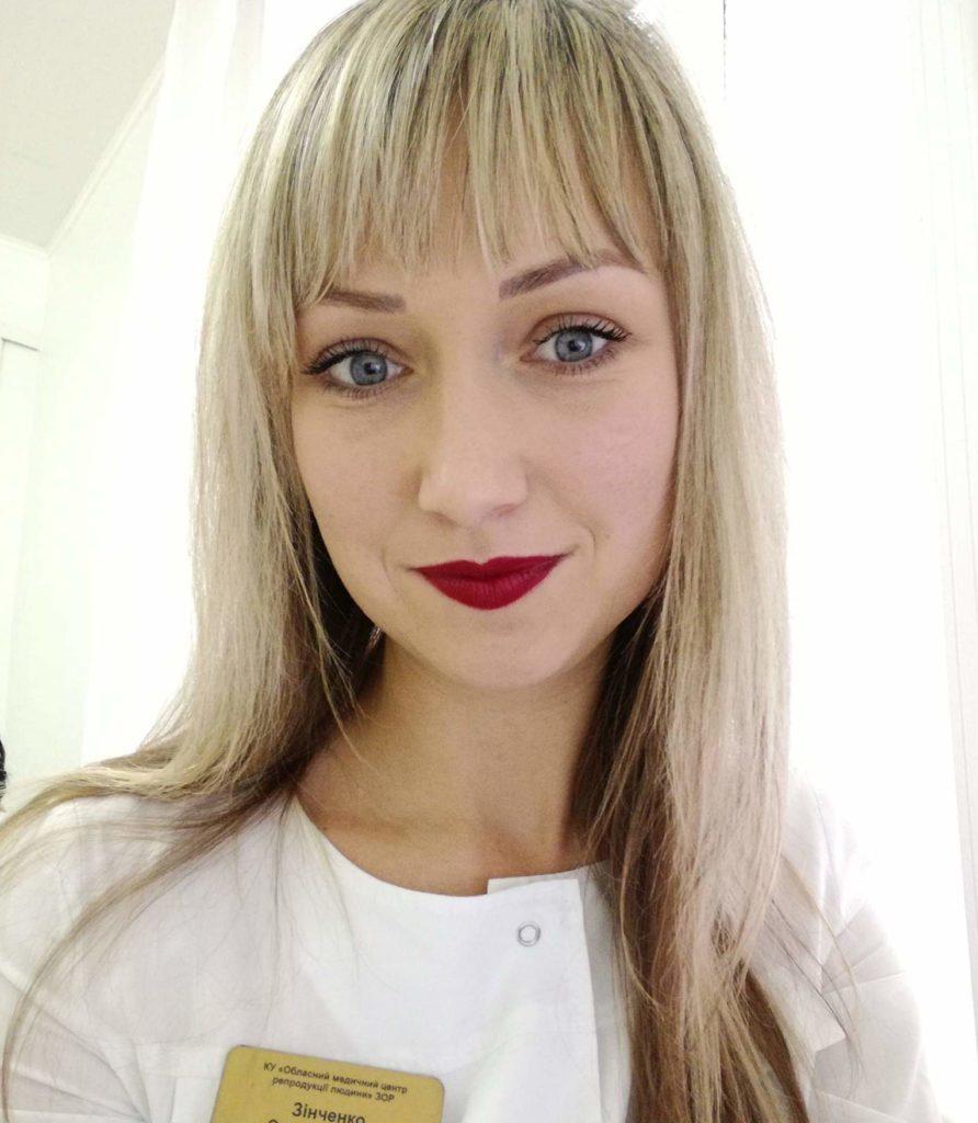 Зінченко Олена Петрівна